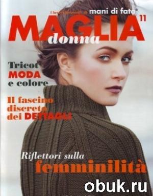 Журнал Donna Speciale Maglia № 11 2011