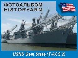 Книга Американский транспортный корабль USNS Gem State