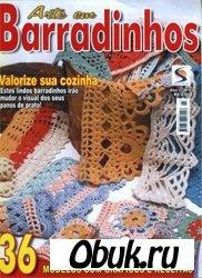 Журнал Arte em Barradinhos #03