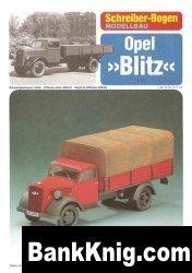 Книга Opel Blitz (Shreiber-Bogen) jpg  51Мб
