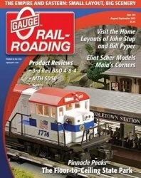 Журнал O Gauge Railroading №8-9 2012