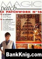 Журнал Magic Patch. Le Patchwork №16 1998