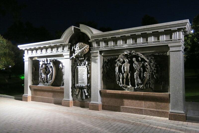 Александровский сад. Август 2015г