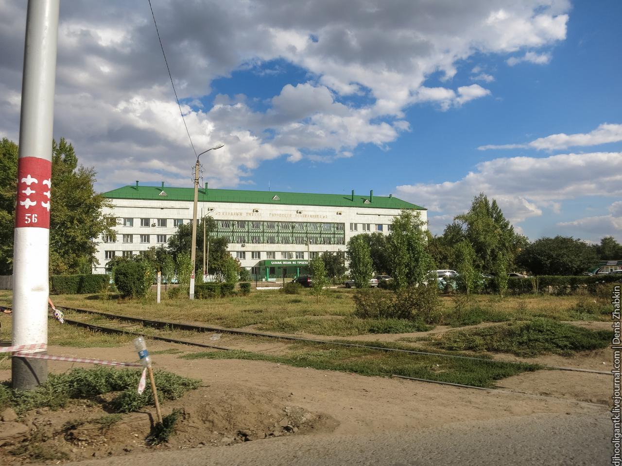 Уральск