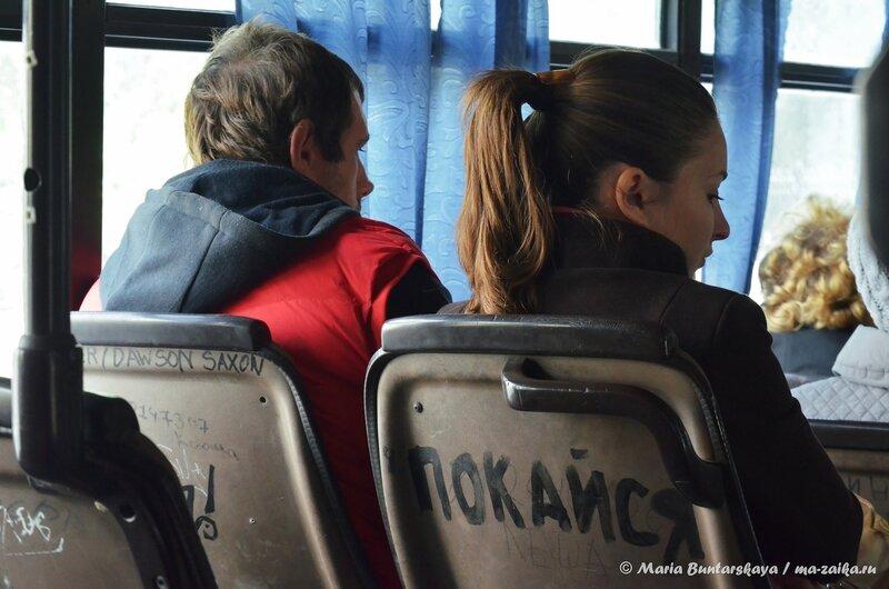 Хорошее место, Саратов, 11-ый автобус, 04 октября 2014 года
