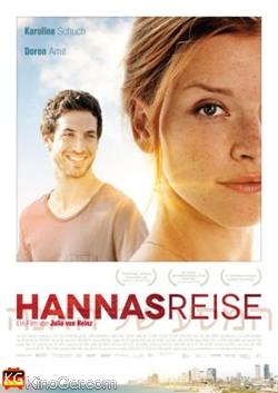 Haas Reinse (2013)
