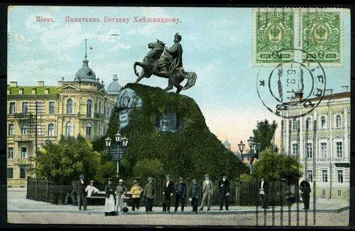 Киев. Памятник Богдану Хмельницкому