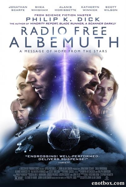 Свободное радио Альбемута / Radio Free Albemuth (2010/WEB-DL/WEB-DLRip)