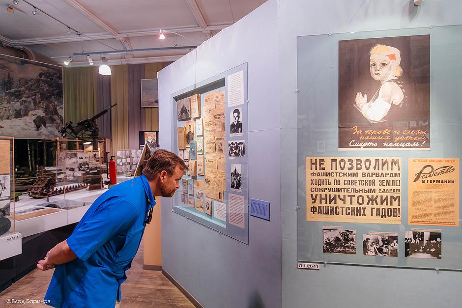 Бортовой журнал. Россия.