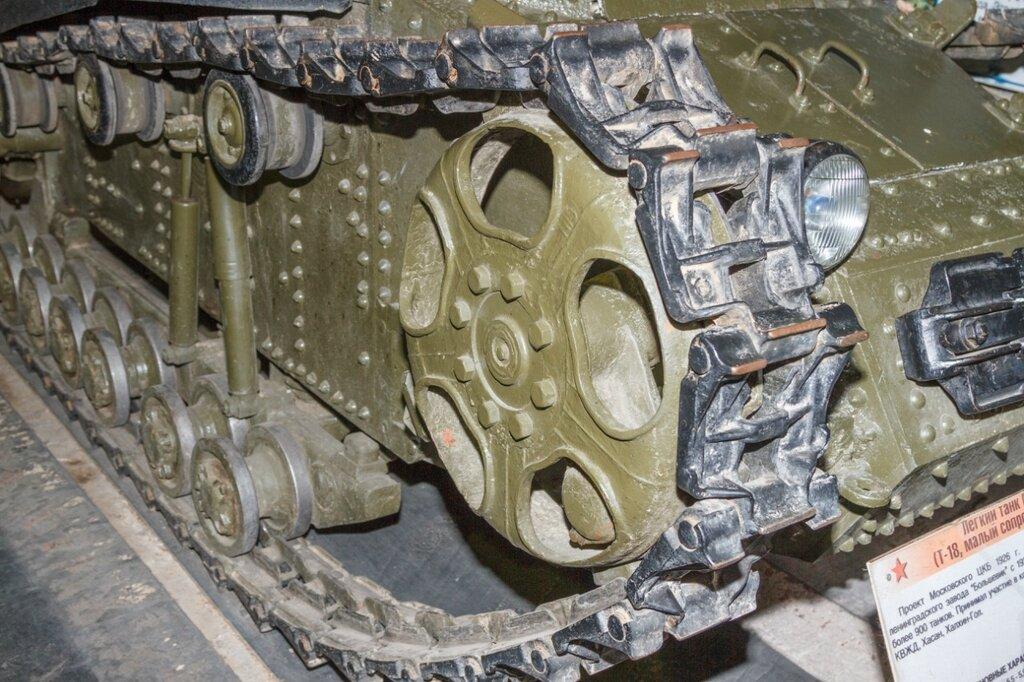 Гусеница МС-1, Кубинка