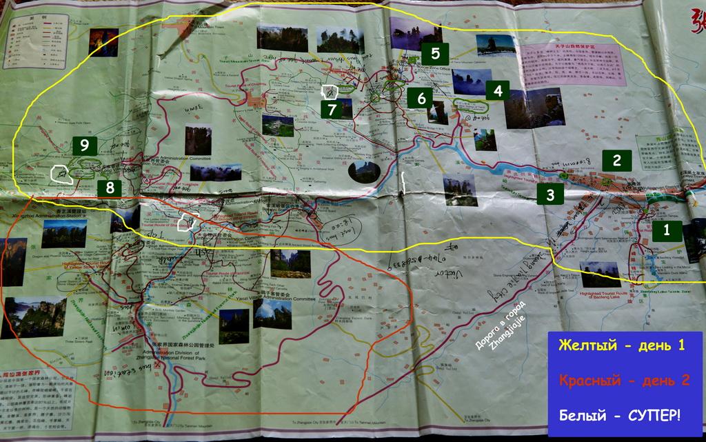 Карта со схемой экскурсий по