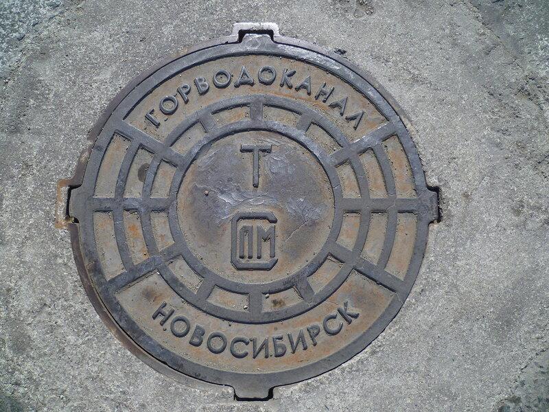 Новосибирск, Россия - люк (Novosibirsk, Russia - hatch)