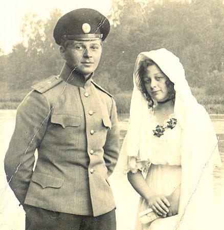 жених и невеста фр 2.jpg