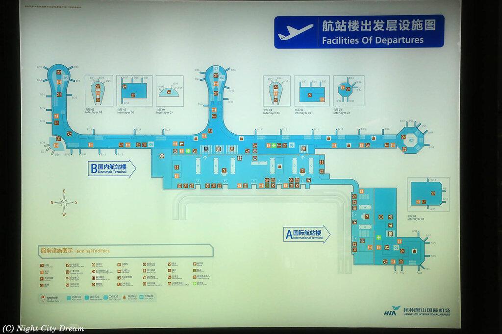 Схема терминального комплекса.