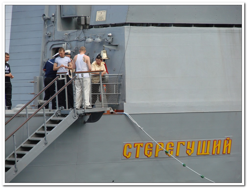 День ВМФ 2008_004.jpg