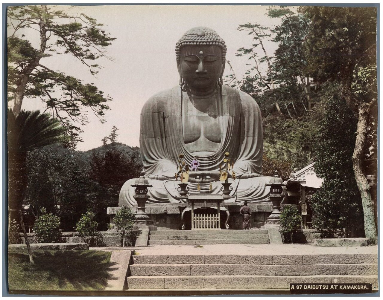 Какамура. Дайбуцу