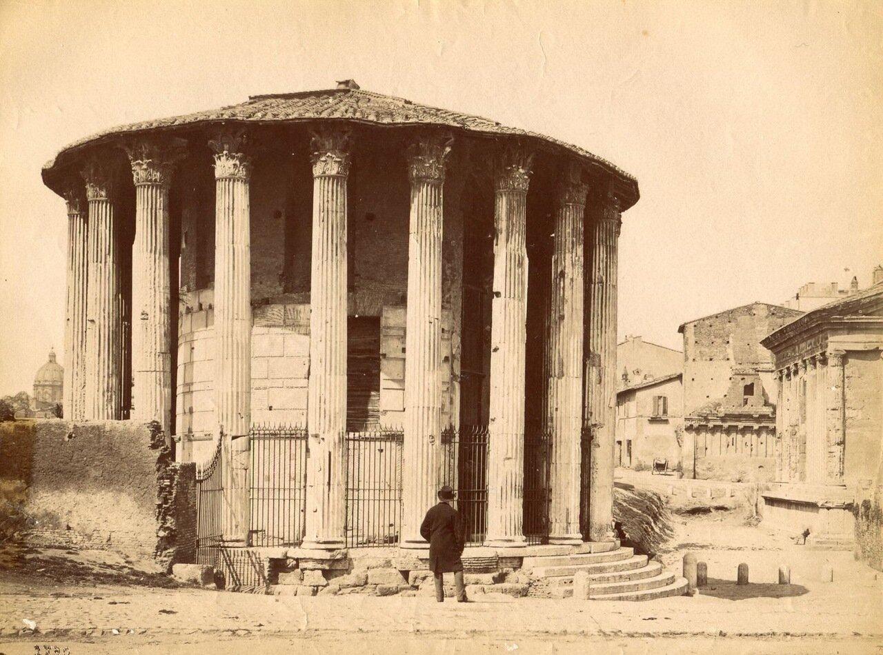 Храм Весты. 1880
