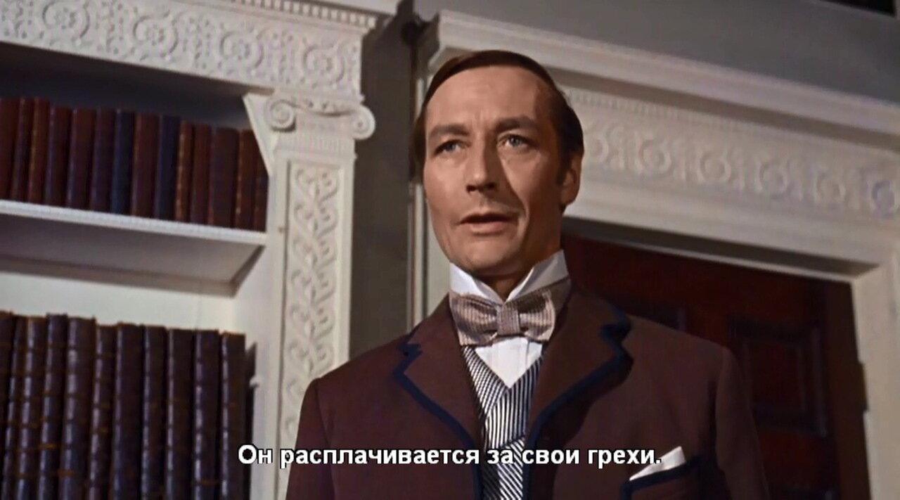 Холмс, Шерлок Холмс