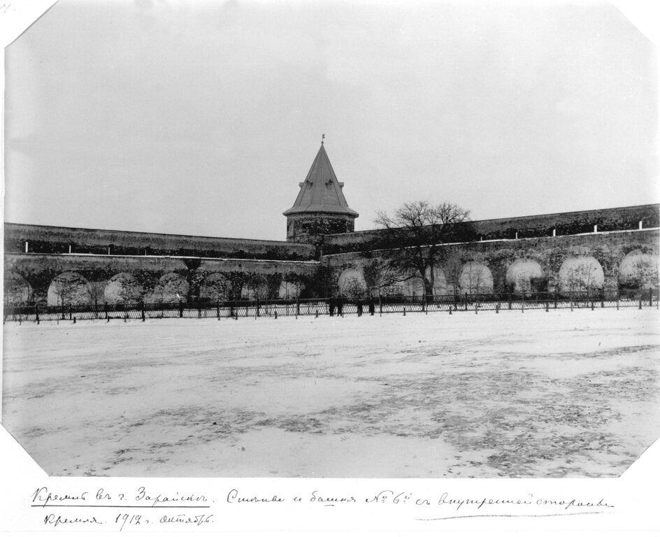 Кремль. Стены и башня