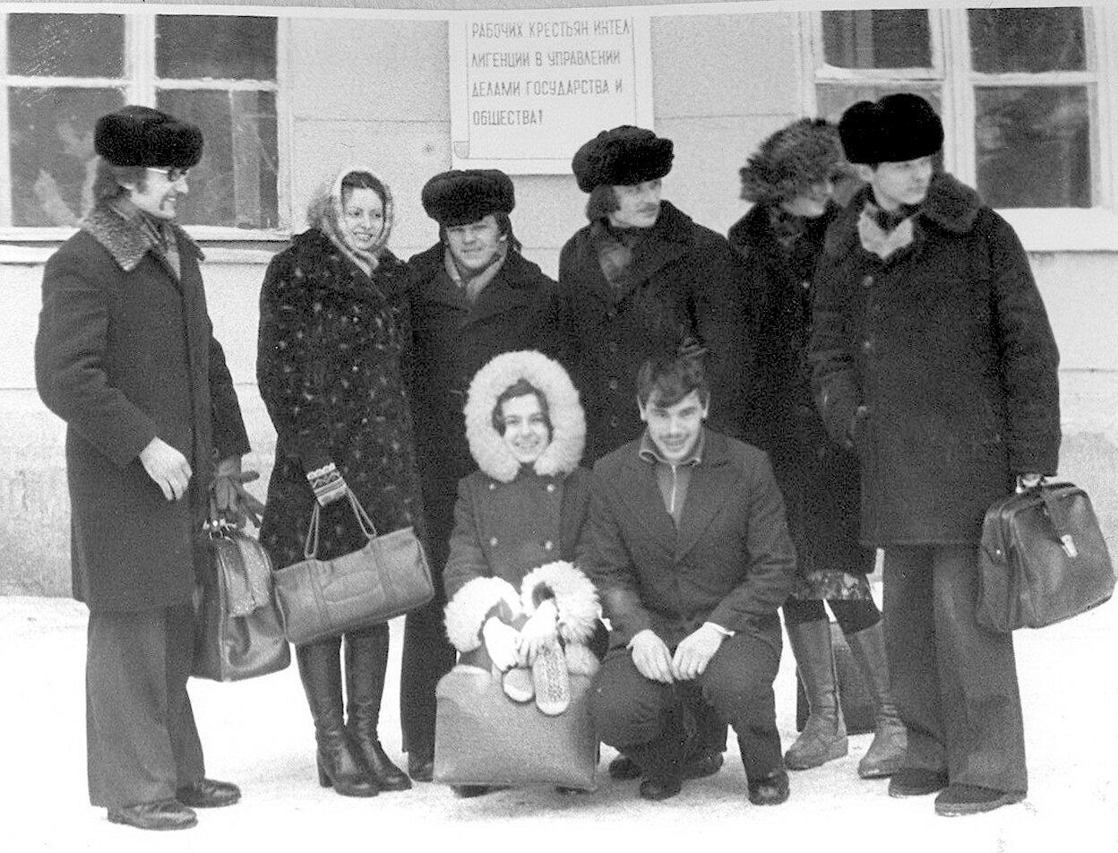 1978. Омск. Возле корпуса РТФ на пр. К.Маркса