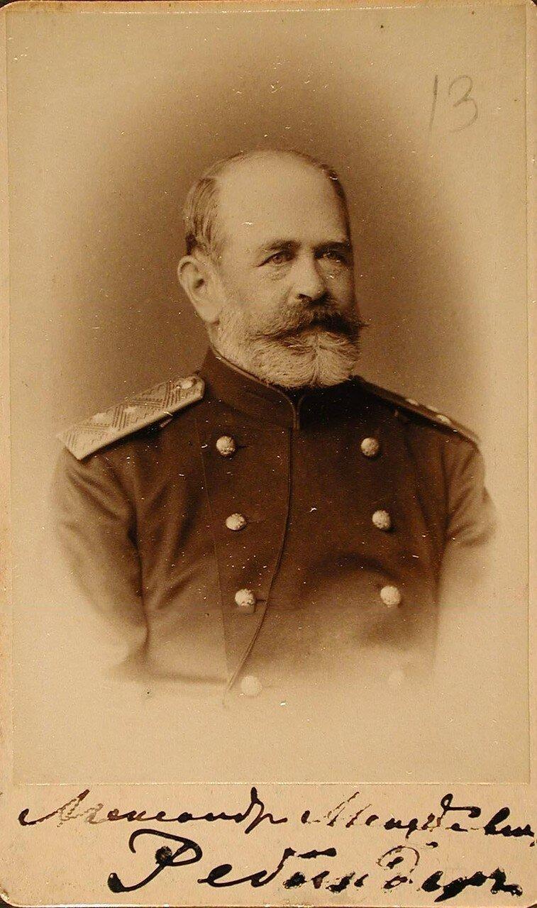 33. Ребиндер Александр Алексеевич (1826 - 1913) - генерал от инфантерии, председатель Военно-окружного совета, владелец имения и промышленного хозяйства Шебекино.