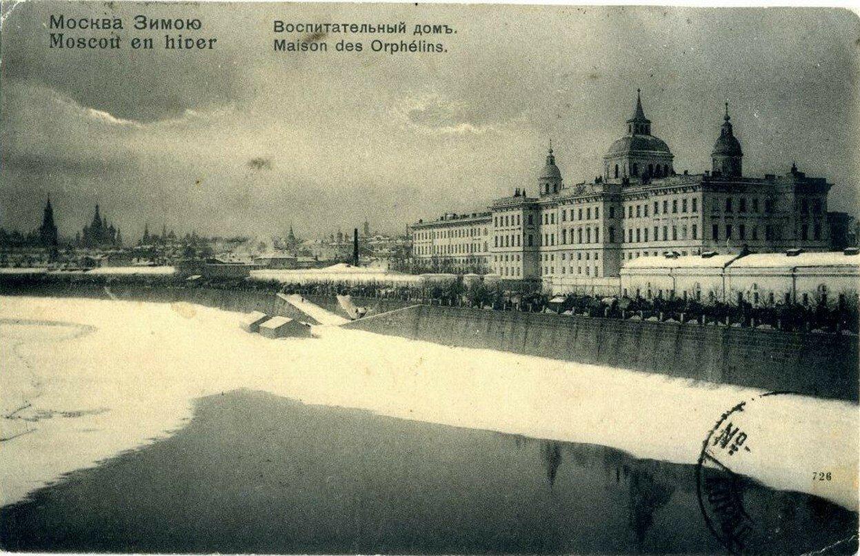 Москва Зимою. Воспитательный дом