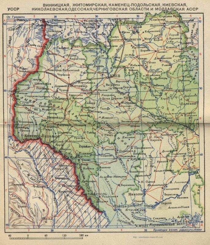 Винницкая, Житомирская, Каменец-Подольская, Киевская, Одесская, Черниговская области и Молдавская АССР