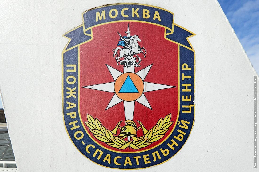 многоцелевое пожарно-спасательное судно Полковник Чернышев фото