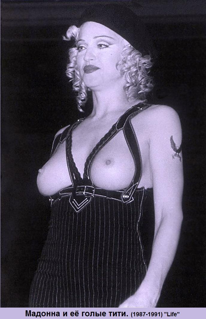 Мадонна и её голые тити 1024, фиолетовый фильтр с надписью