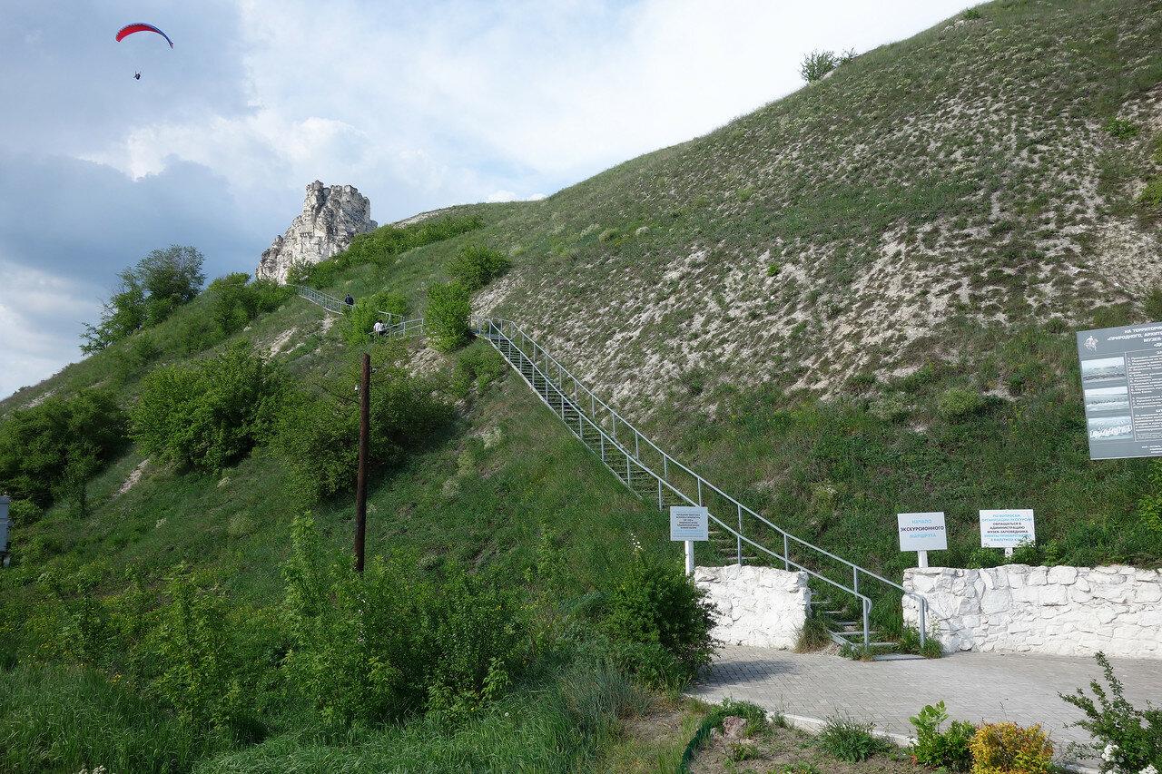 лестница к Дивам