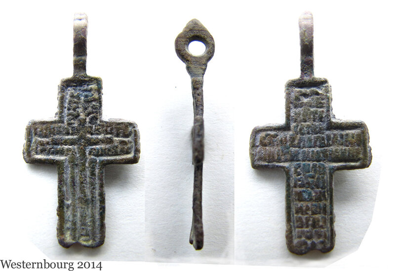 Крест старообрядческий XVIII В