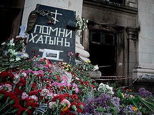 Украинские студенты в Варшаве осквернили стены «Одесской Хатыни»