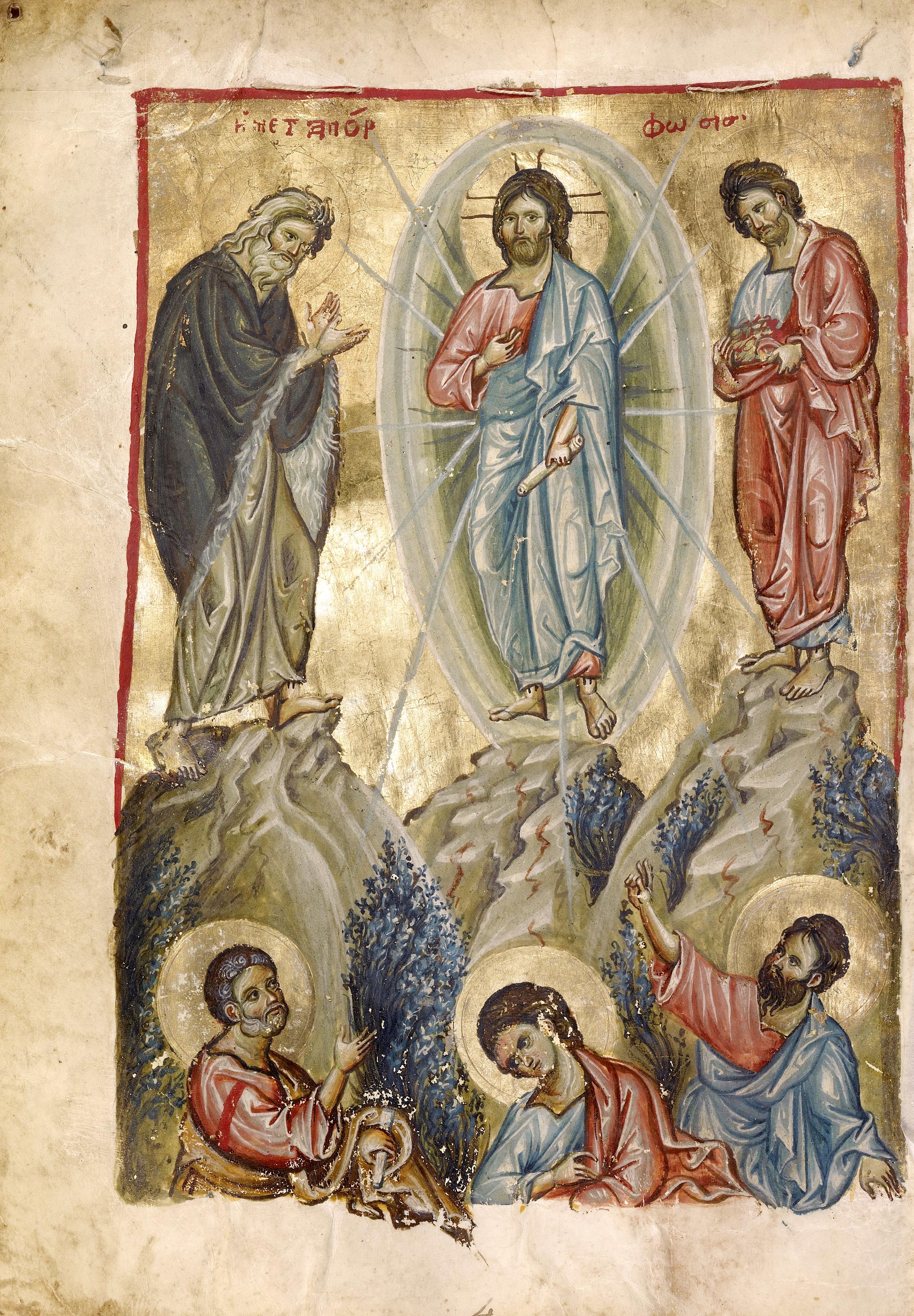 Преображение Господне. Византийская миниатюра XII века.