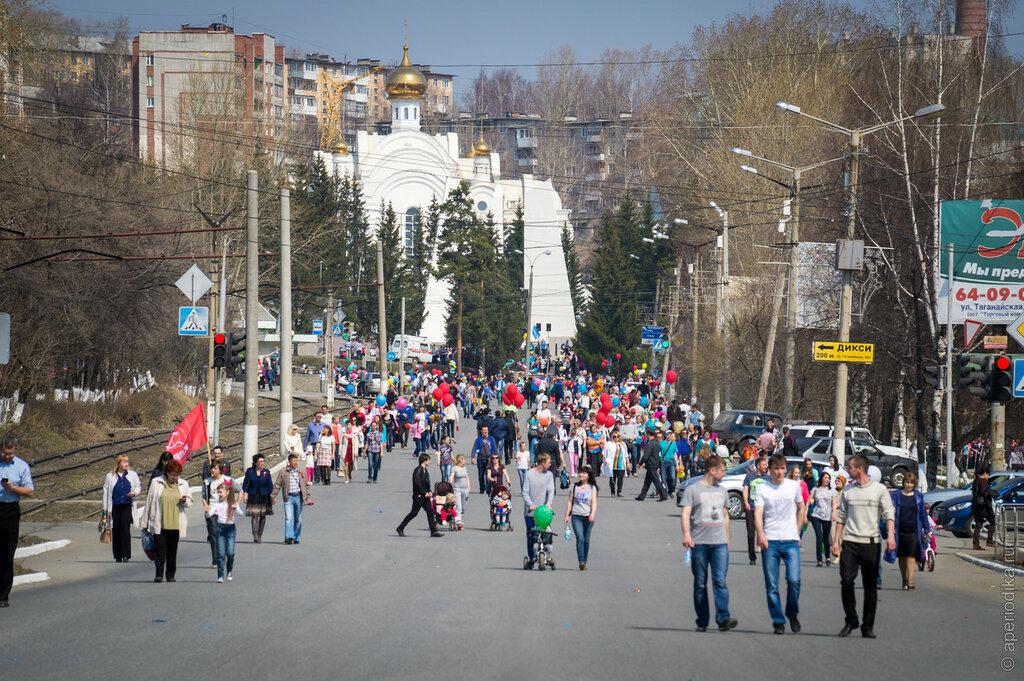 Златоуст. Демонстрация. 1 мая 2015