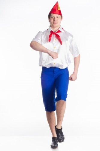 Мужской карнавальный костюм Пионер