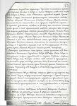 Отчет Клинского Викариального Управления 5.jpg
