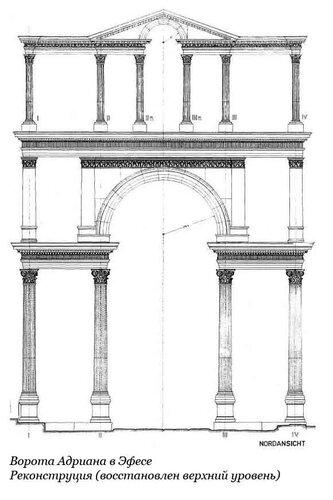 Ворота Адриана в Эфесе Реконструция (восстановлен верхний уровень), чертеж