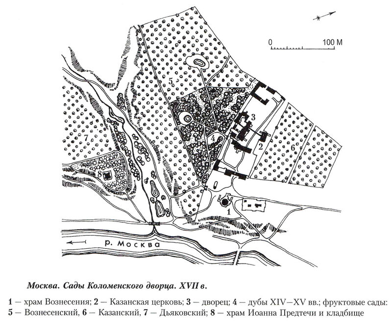 План садов в Коломенском
