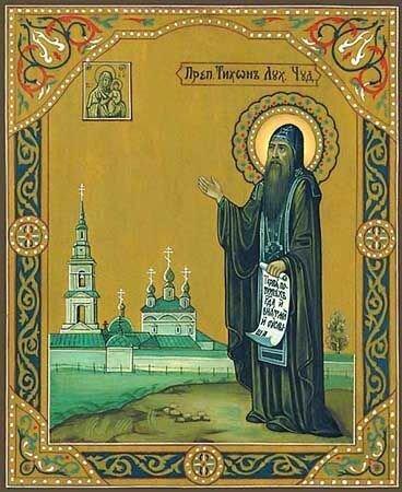 Преподобный Тихон Луховской, Костромской