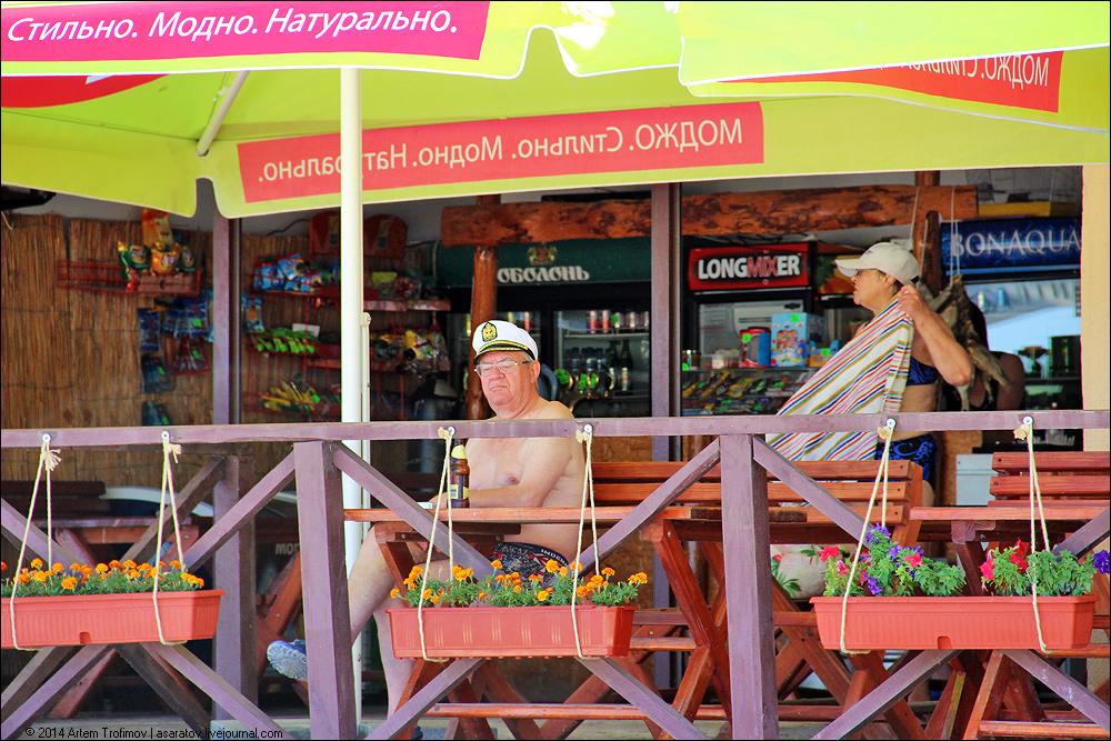 http://img-fotki.yandex.ru/get/6841/225452242.26/0_13748a_bec1357c_orig