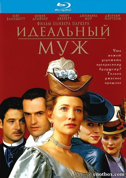 Идеальный муж / An Ideal Husband (1999/HDRip)