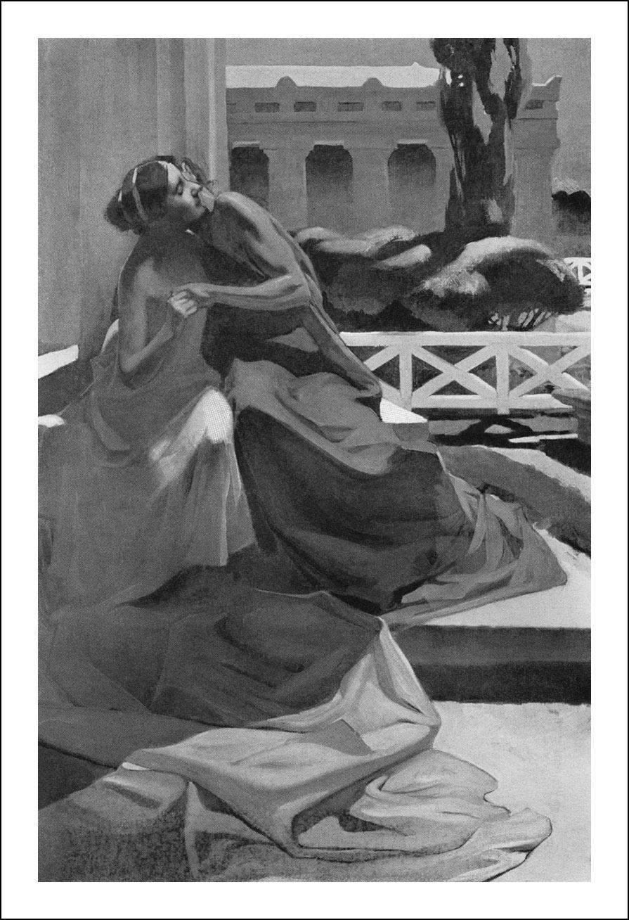 Le triomphe d'Aphrodite, Lucien Pouzargues