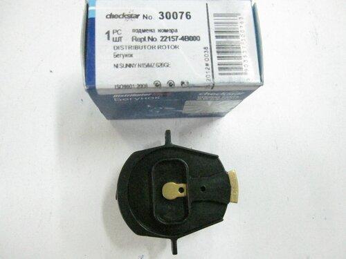 Бегунок Honda Civic 95-01/Mazda 626-Capella-MX6 91-02/Nissan Almera 95-00/Micra 92-00/Terrano 96-06/Ford Maverick 96-98