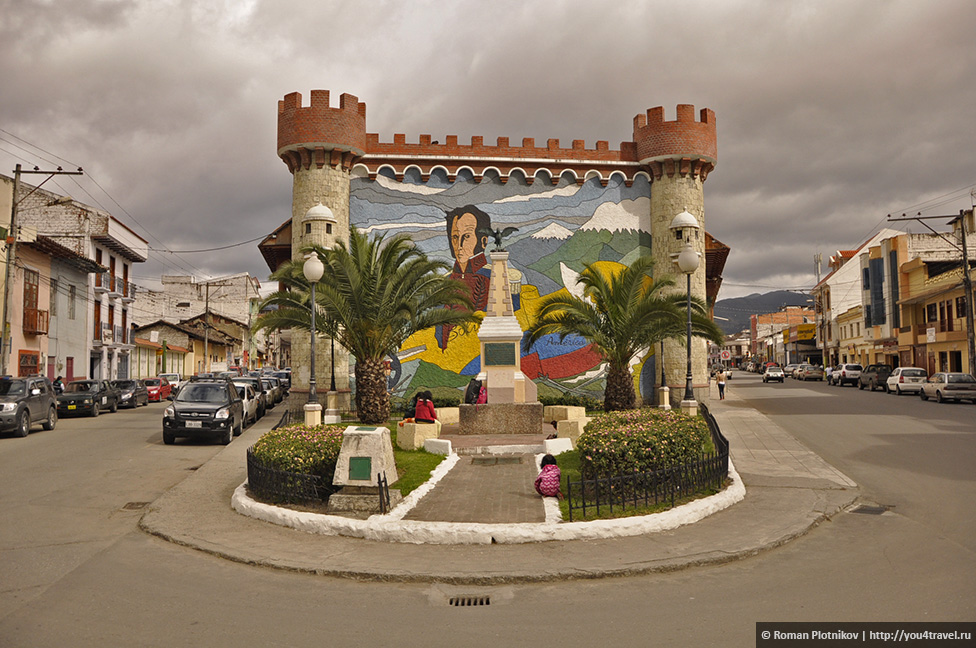 0 15c699 8b5139fc orig Лоха – культурная столица Эквадора