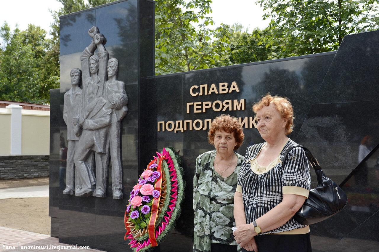 Памятник гомельским антифашистам-подпольщикам