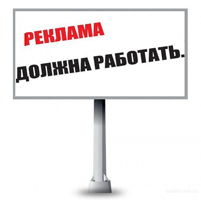 1-effektivnaya-reklama-sovmestnyij-marketing-co.jpg