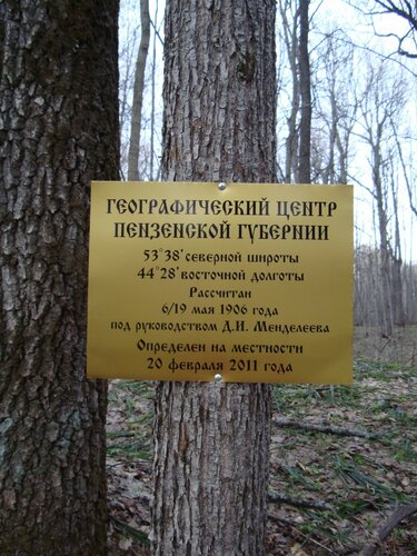 http://img-fotki.yandex.ru/get/6841/265363892.2/0_10fc1e_e6125715_L.jpg