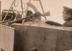 Пулеметная установка, сконструированная военными авиароты для Модсена на Альбатросе, укрепленная на корпусе летательного аппарата.