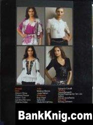 Журнал GAP Woman's brand trend 2008-2009 djvu