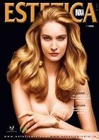 Журнал Estetica India №2-3 (февраль-март), 2013 / IN